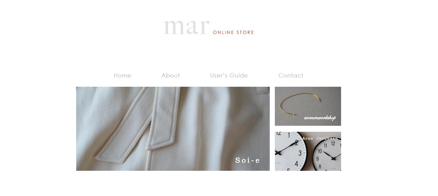 mar online shopのスクリーンショット