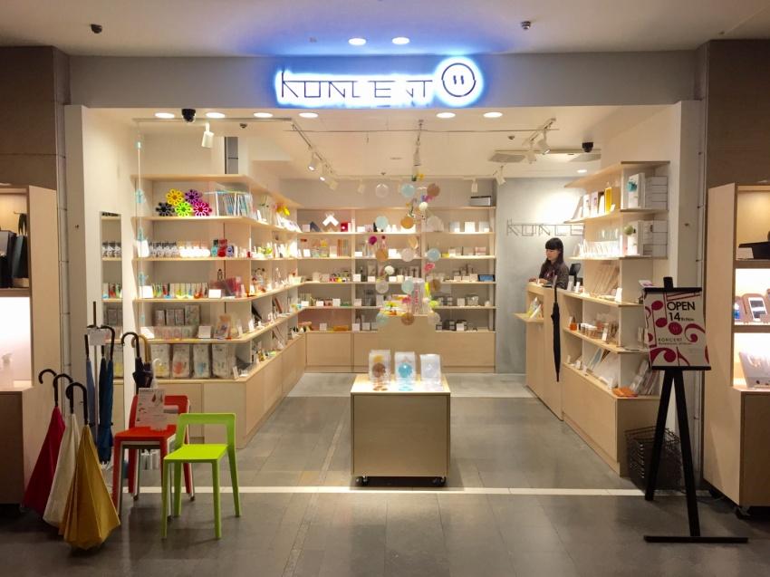 ギフト選びに迷ったらココ!本日開店 KONCENTさんの新店舗 @渋谷 へ行ってきました。