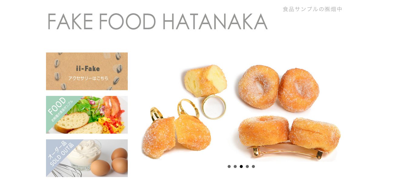 FAKE FOOD HATANAKA