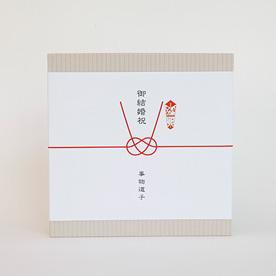guide-wrap-n2