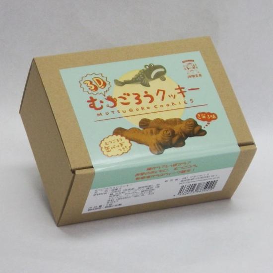 mutsugoro6