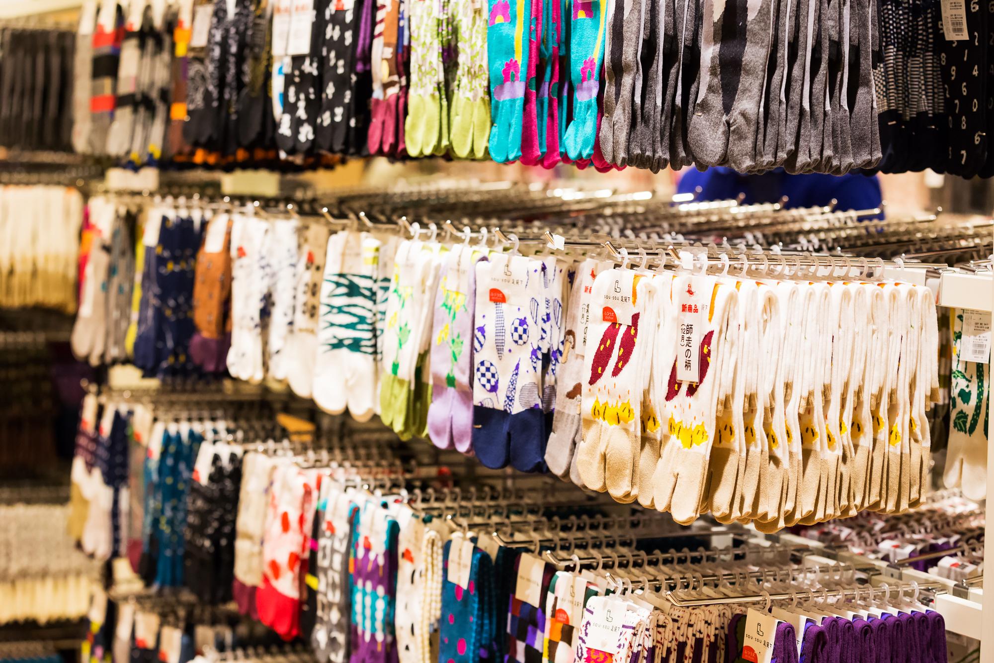 UNIQLOコラボでおなじみのテキスタイル雑貨、和服のSOU・SOU(ソウソウ)