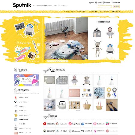 木製ラジオ「IKoNO++(イコノ)」の通販「sputnik(スプートニク)」