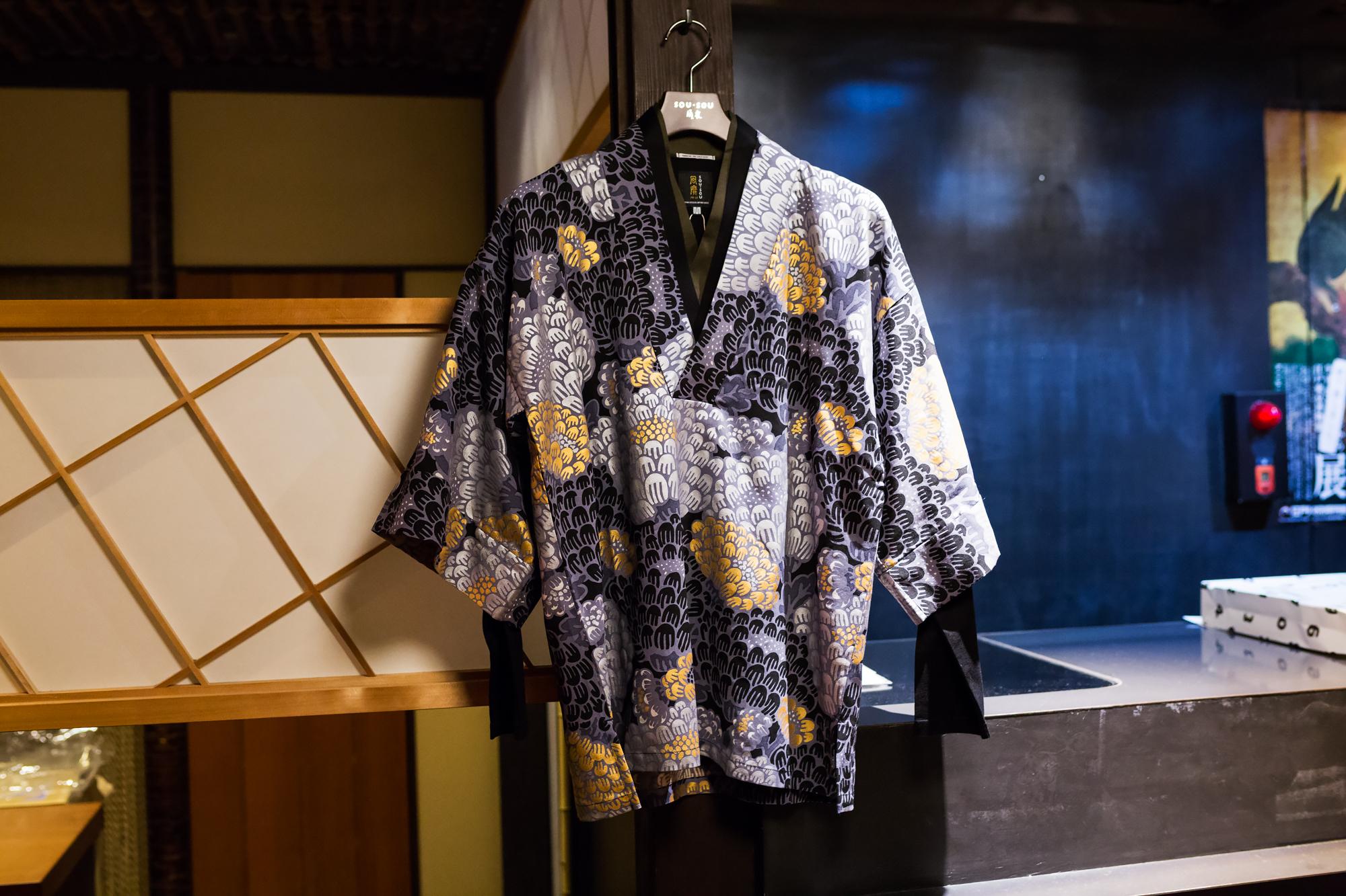 男性の定番服。着物をきやすい形にリデザイされている。