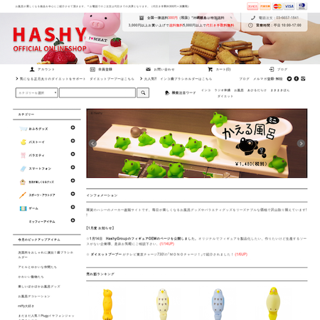 HASHY OFFICIAL WEBSHOP
