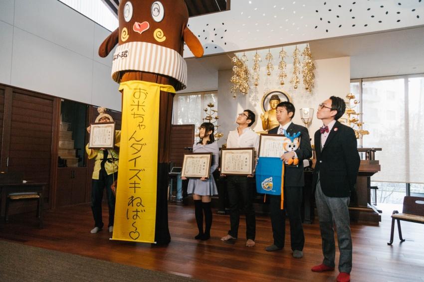 ねば〜る君も愛用!2月14日は「ふんどしの日」ベストフンドシストアワード授賞式に行ってきました。