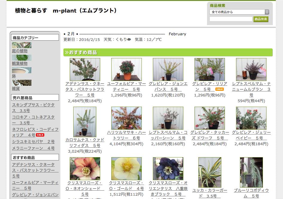 green_05