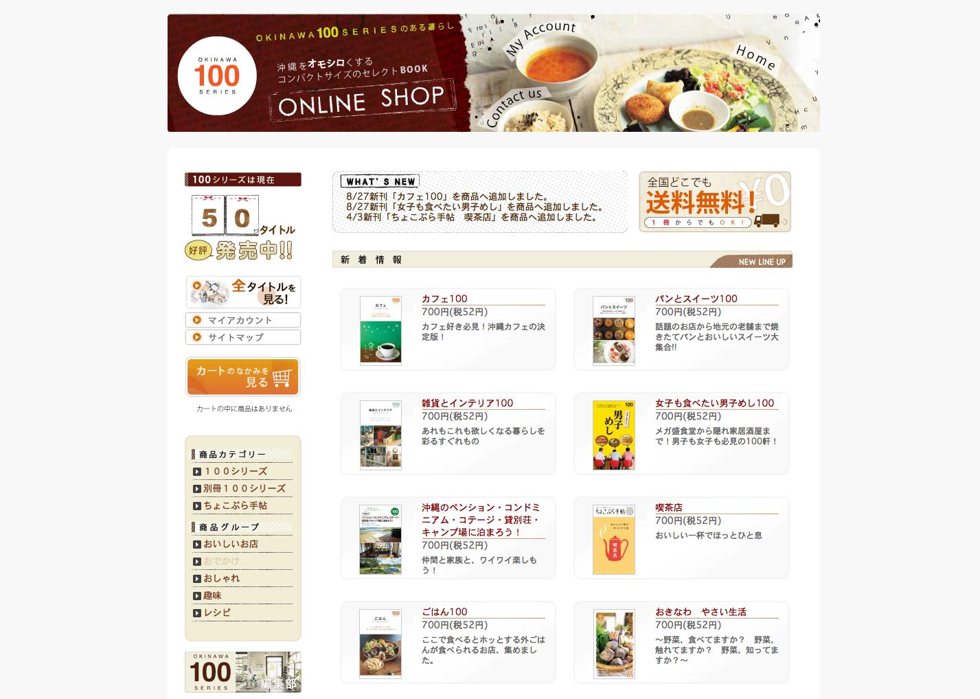 okinawa100