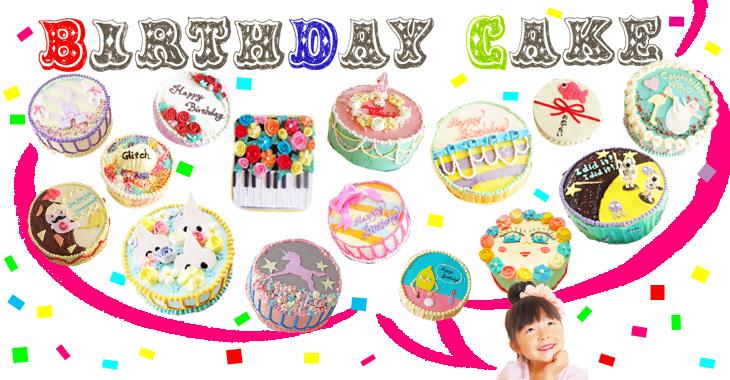cake1201