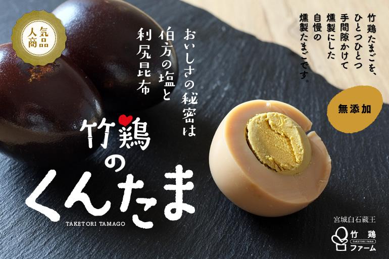 otsumami_2