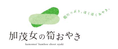akenoko