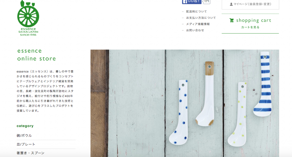 長崎県波佐見町から暮らしの器を発信する通販サイトです。