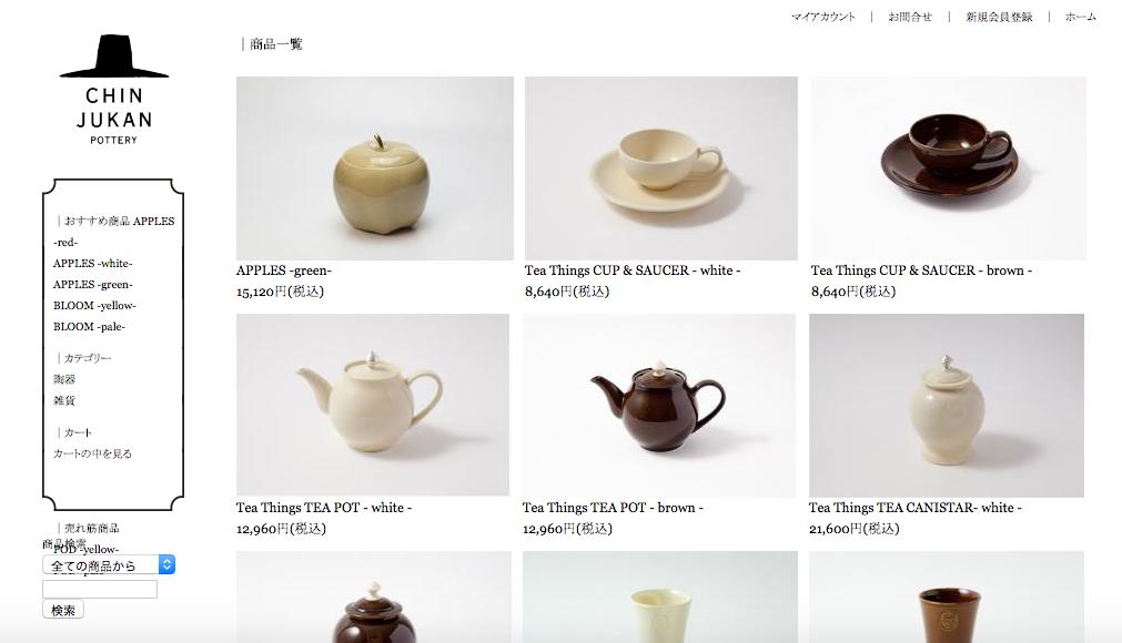 「沈壽官窯」と「ランドスケーププロダクツ」が共同制作する陶器のシリーズ「CHIN JUKAN POTTERY STORE」の通販サイトです。