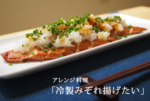 kisen_5