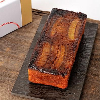 とろっとろのバナナソテーと濃厚キャラメルが絶妙! テリーヌみたいな贅沢ケーキ「ガトードゥテ」