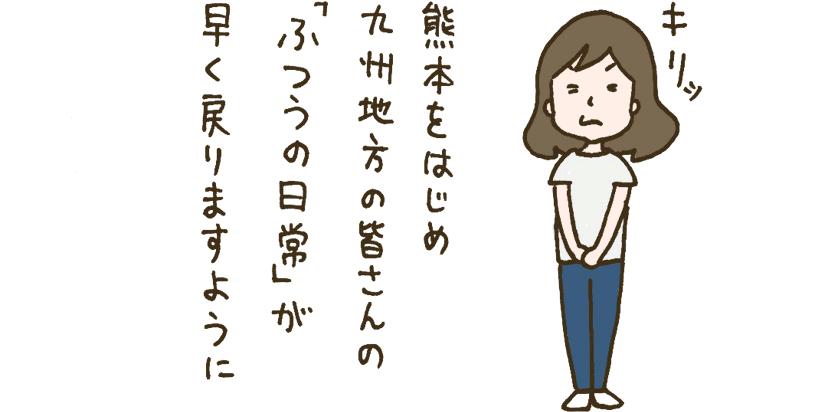 otona_atogaki