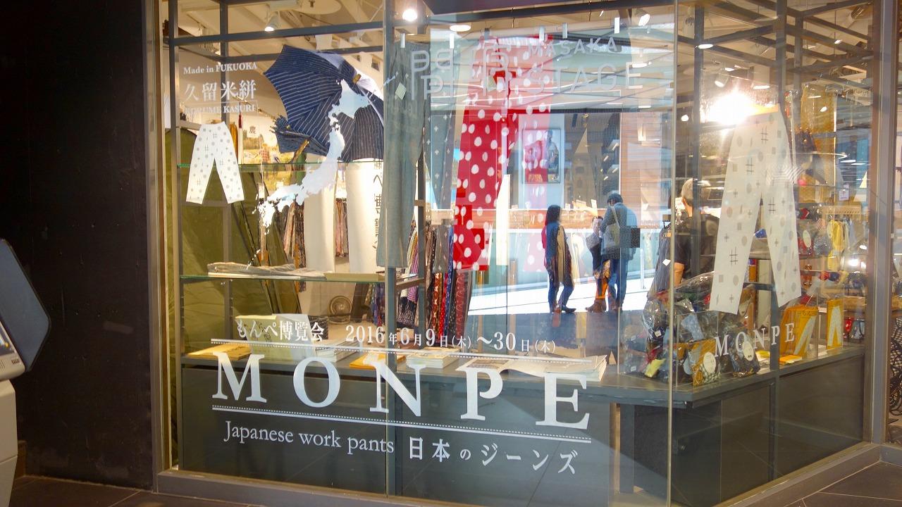 monpe04