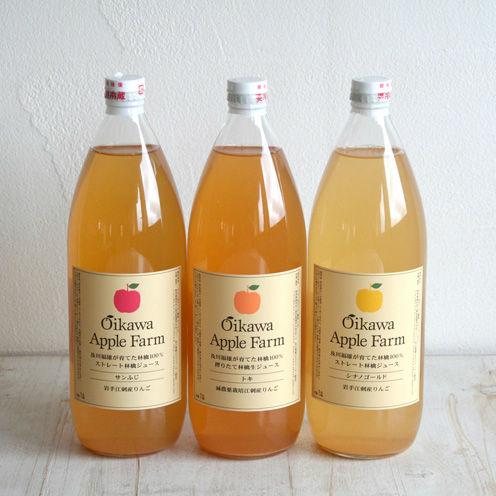 きき酒ならぬ「ききジュース」!岩手産りんご100%のジュースの飲み比べセット
