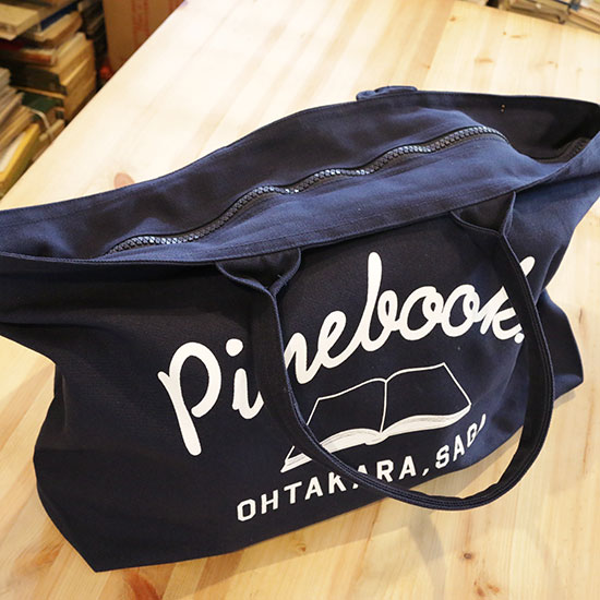 pinebooksbag02