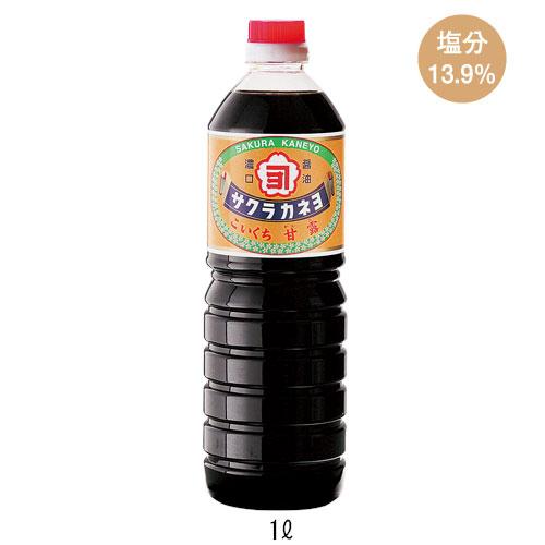 sakurakaneyo01-1