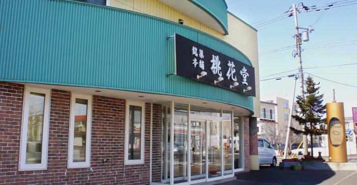 tokado01
