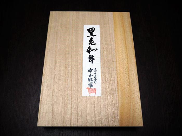 hinishi_06