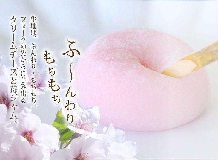 shinkohuku02-1