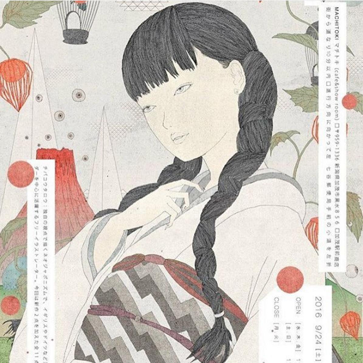 machitoki-event