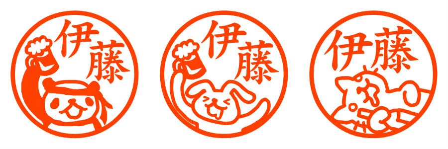 shinimono02