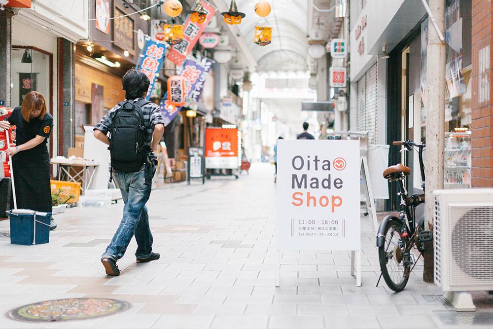 別府駅から7分ほど歩いたところ、別府銀座商店街にOita Madeさんはあります。