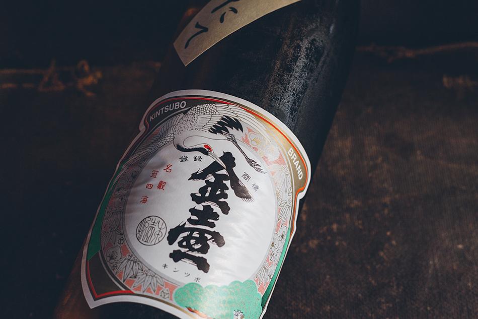tsubosaka03