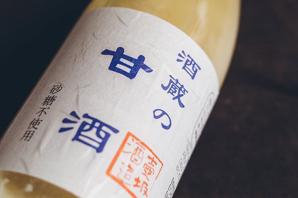tsubosaka08