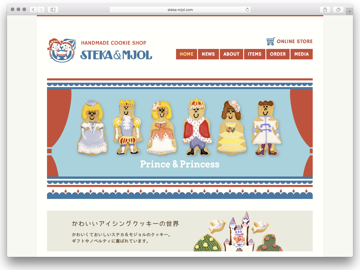平塚さんがデザインしたステカ&モジョルのWebサイト