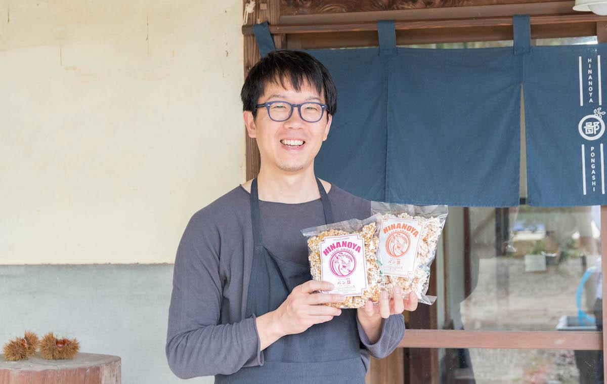東京のサラリーマンから愛媛のポン菓子屋の店主へ「パン豆 ひなのや」の話
