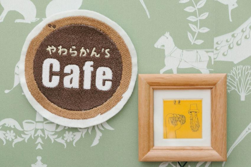 やわらかん's cafe