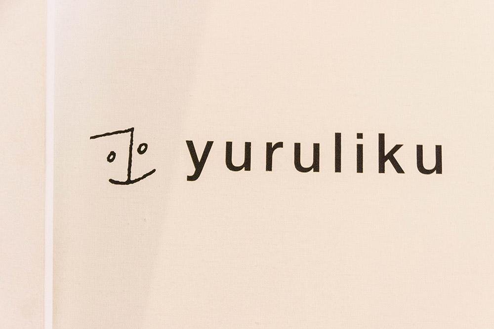 yuruliku(ユルリク)