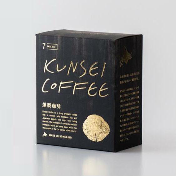 ほのかにスモーキーな香りただよう 北海道・RITARU COFFEEの「燻製珈琲」
