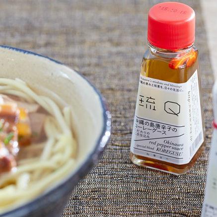辛いもの好き必見!独特の風味がヤミツキになる 沖縄生まれの3つのちょい足し香辛料