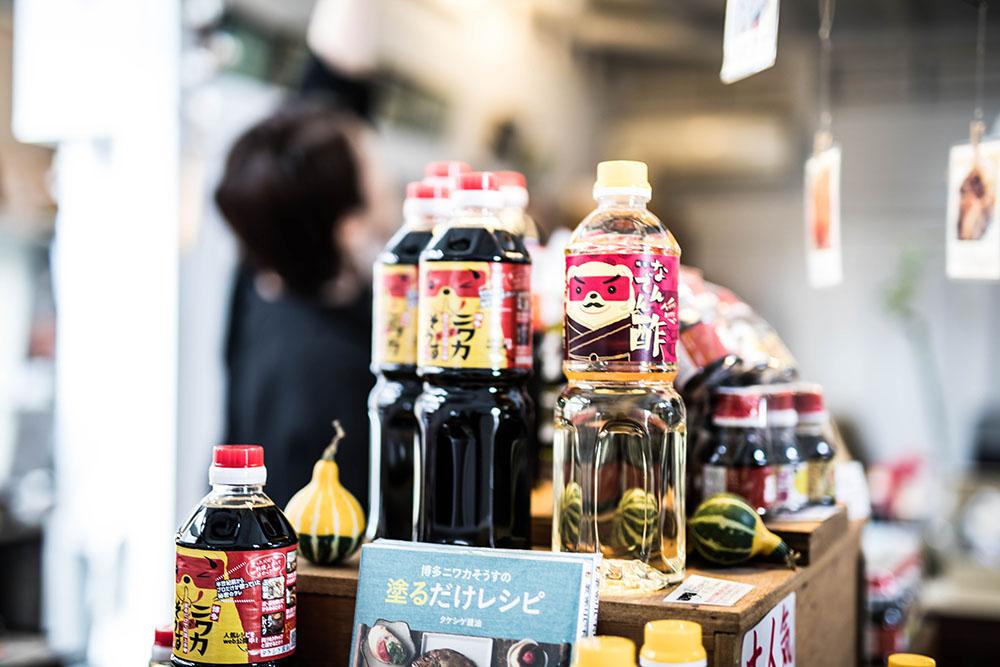 <br /> タケシゲ醤油