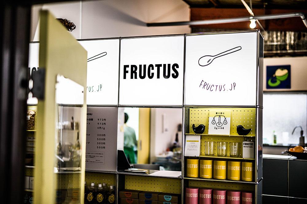 <br /> FRUCTUS(フラクタス)